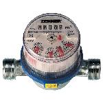 Watermeter ETK