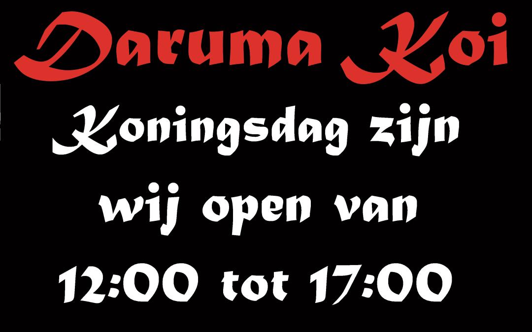 Koningsdag zijn wij geopend van 12:00 tot 17:00.