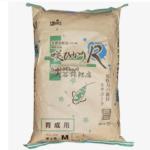 Saki-Hikari-R-Balance-m
